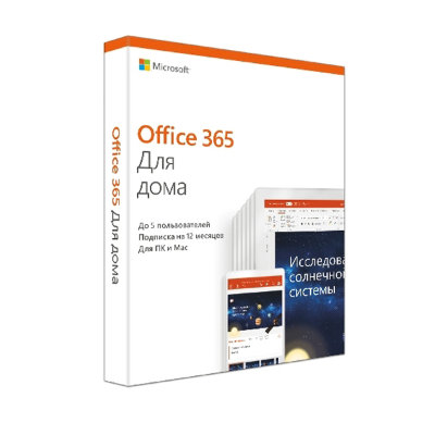 Microsoft Office 365 Home (1 год на 5 ПК)