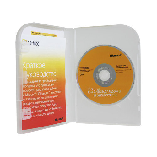 Microsoft Office 2010 Home and Business RU x32/x64
