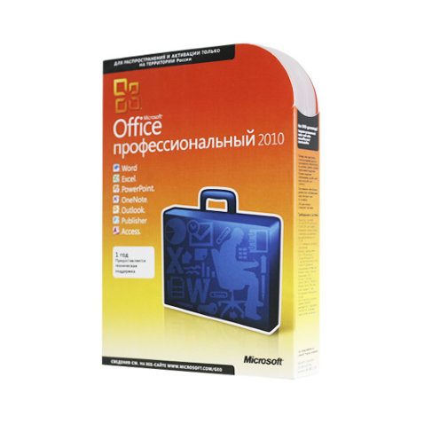 Способы доставки Microsoft Office 2010 Professional RU x32/x64