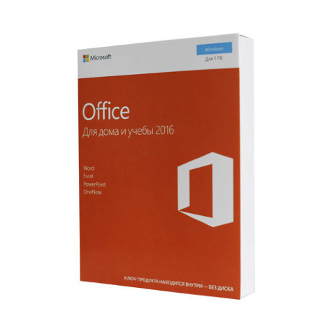 Microsoft Office 2016 Home and Student RU x32/x64