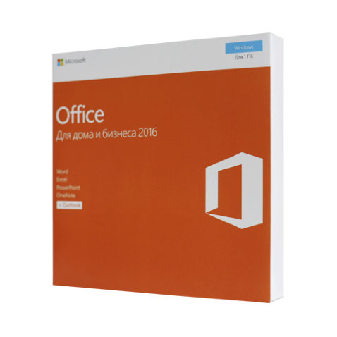 Гарантии на Microsoft Office 2016 Home and Business RU x32/x64